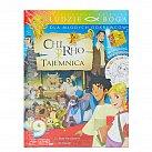 Chi Rho Tajemnica - książka z filmem DVD dla dzieci 9