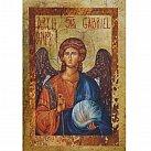 Magnes Archanioł Gabriel