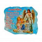Magnes Anioł Stróż dzieci duży