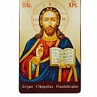 Magnes Chrystus Pantokrator