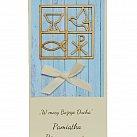 Karnet Pamiątka Bierzmowania symbole