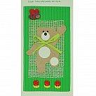 Karnet Witaj na świecie zielony