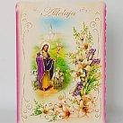 Karnet B6 Wielkanoc z życzeniami - mix wzorów