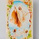 Karnet tryptyk Wielkanoc z życzeniami - mix wzorów