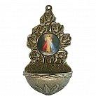 Kropielniczka metalowa Jezus Miłosierny wklejka