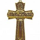 Krzyż do bierzmowania ostatnia wieczerza