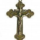 Krzyż do bierzmowania wzór 2