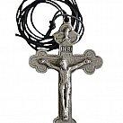 Krzyż do bierzmowania 7 cm