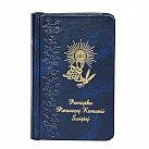 Książeczka do Pierwszej Komunii Dzieci Kochają Jezusa granatowa