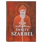 Modlitewnik do Świętego Szarbela