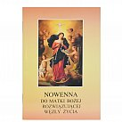 Nowenna Do Matki Bożej rozwiązującej węzły życia