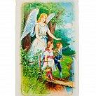 Obrazek Św. Anioł Stróż kładka