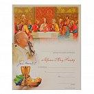 Obrazek do Pierwszej Komunii Świętej, wzór 46 z Janem Pawłem II