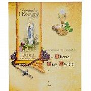 Obrazek do Pierwszej Komunii Świętej Matka Boska z Lourdes nr 48