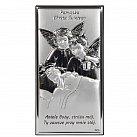 Obrazek srebrny Pamiątka Aniele Boży pionowy