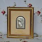 Pamiątka Pierwszej komunii świętej Obrazek srebrny złota ramka