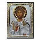 Ikona srebrna Jezus Chrystus