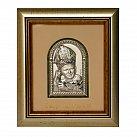 Obrazek srebrny JAN PAWEŁ II