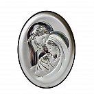 Obrazek srebrny Święta Rodzina oval