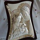 Obrazek srebrny Święta Rodzina 23x18