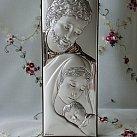 Obrazek srebrny ŚWIĘTA RODZINA pion 15cm.