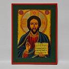 Ikona Jezus Pankrator 19x25