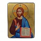 Ikona Jezus król Wszechświata