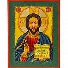 Ikona Jezus Pantokrator 19x25