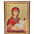 Ikona Matka Boga