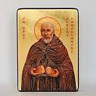 Ikona św. Brat Albert