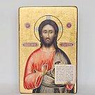 Ikona Jezus