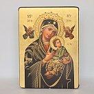 Ikona Matki Boskiej Nieustającej Pomocy