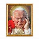 Obrazek w ramce świety Jan Paweł II Wadowice