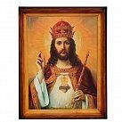 Obrazek w ramce Jezus, Król Wszechświata