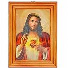 Obrazek w ramce Serce Pana Jezusa mały