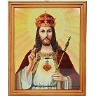 Obrazek Chrystus Król 20x25
