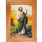 Obrazek w ramce ze Świętym Judą Tadeuszem