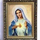 Serce Maryi