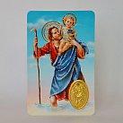 Święty Krzysztof - karta z modlitwą