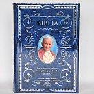 Pismo Święte Biblia Domowa