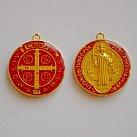 Medalik św. Benedykta większy