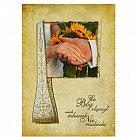 Teczka konkordatowa na Ślub