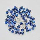 Różaniec - Tygrysie Oko niebieskie