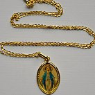 Medalik srebrny Matka Boska Niepokalana